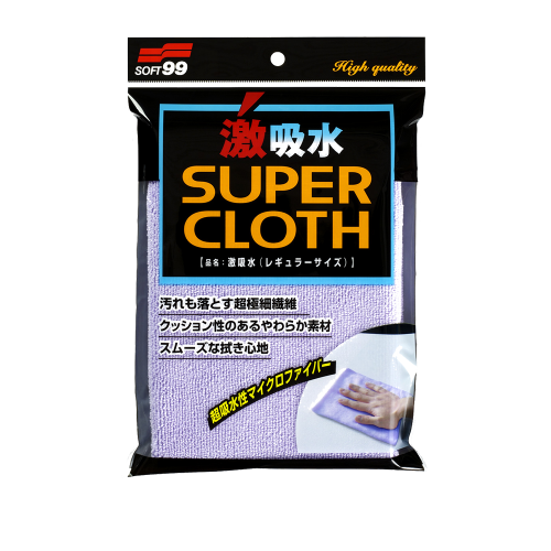 Soft99 Microfiber Cloth - Super Water Absorbant Regular Size